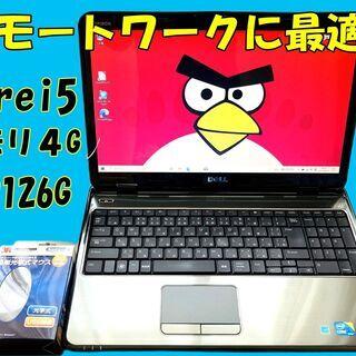 【ネット決済・配送可】Corei5 SSD128GB メモリ4G...