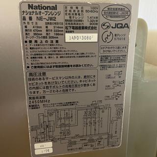 ナショナル オーブンレンジ - 大牟田市