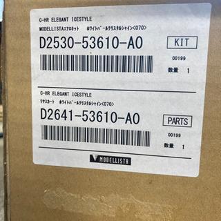 モデリスタCHRリアスカート新品の画像