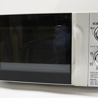 50Hz専用 東日本限定 ツインバード 電子レンジ 700W 煮...