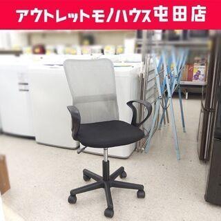 OAチェア デスクチェア 昇降チェア キャスター付き ひじ掛け ...