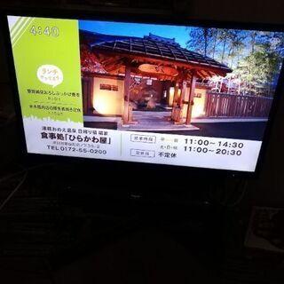 【ネット決済】orion リモコン付き 32型 テレビ