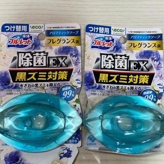 ㉖未使用・液体ブルーレット除菌EX フレグランス調【付替え…