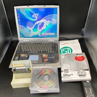 ★おまけ付★DynaBook WindowsXP搭載ノートパソコン★