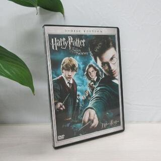 配送料無料エリアあります(*^^*)!ハリー・ポッターと不死鳥の...