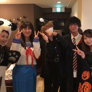 ハロウィンパーティー2021Vo.2@渋谷✨ - 渋谷区