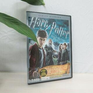 配送料無料エリアあります(*^^*)!ハリー・ポッターと謎のプリ...