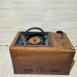 鉄瓶と茶道具入れ付き火鉢 茶机 - 羽曳野市