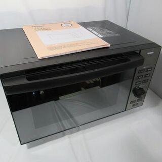 JAKN3105/オーブンレンジ/電子レンジ/前開き/フラットタ...