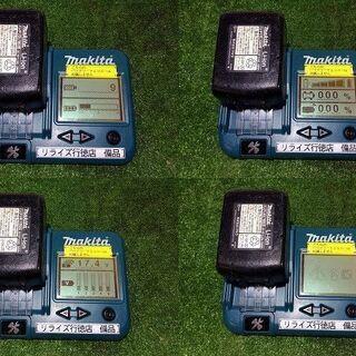 マキタ GA404DN ディスクグラインダーバッテリー付き【リライズ市川行徳店】【店頭取引限定】【中古】ITCNWRCUNVEO - 売ります・あげます