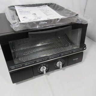 J3107/オーブントースター/旨パン/ブラック/黒/トリプルヒ...
