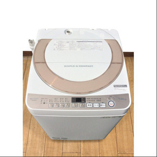 洗濯機 全自動洗濯機 SHARP シャープ 7kg 2019年製...