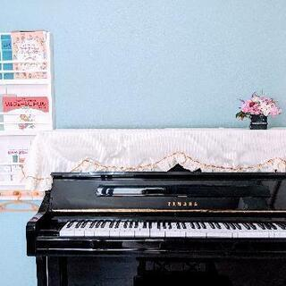 【格安】楽しい!初心者の方のピアノ教室 出張オンライン対応