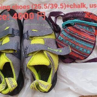 ボルダリングの靴+チョーク
