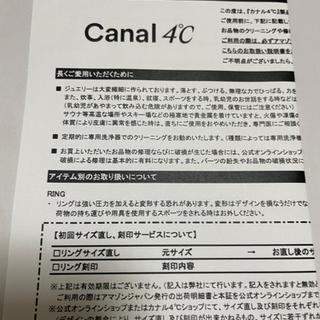【値下げしました】Canal 4℃イヤリング - 靴/バッグ