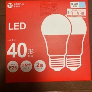 【新品未開封】LED 一般電球 40形相当 2個セット 昼白色
