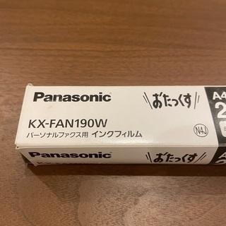 【ネット決済】パナソニック、おたっくすFAXインクリボン1本
