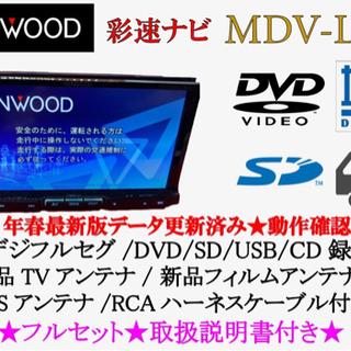 【ネット決済・配送可】KENWOOD 上級ナビ MDV-L500...