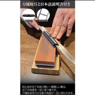 2️⃣研ぎ石青色ゴム台高品質包丁研ぎ器 両面砥石 両面2役 包丁 研ぎ石 包丁砥石 - 売ります・あげます