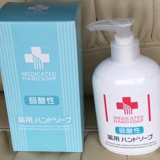 薬用ハンドソープ250ml●弱酸性●100%植物性●天然保湿...