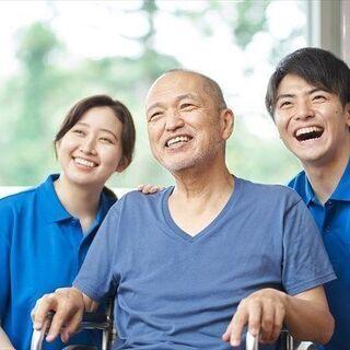 介護保険外サービス・通院サポート・看護・介護・生活援助・代行サー...