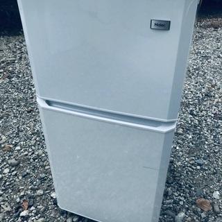 ♦️EJ1362番 Haier冷凍冷蔵庫 【2014年製】