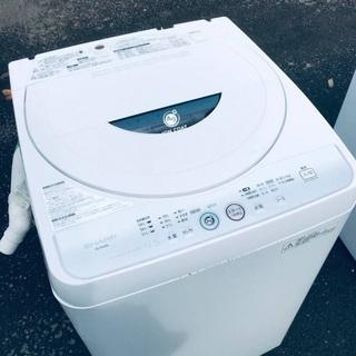 ♦️EJ1370番 SHARP全自動電気洗濯機 【2014年製】