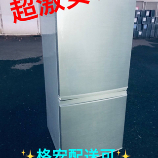ET1402番⭐️SHARPノンフロン冷凍冷蔵庫⭐️