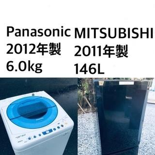 ★送料・設置無料★新生活応援・家電セット⭐️!冷蔵庫・洗濯機 2...