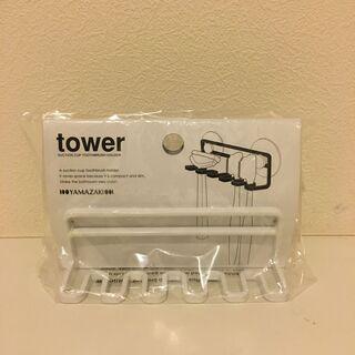 歯ブラシホルダー【数回使用】山崎実業 tower