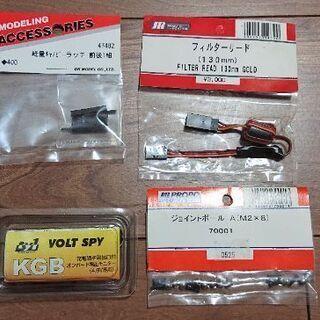 ラジコン ヘリ 飛行機 まとめ売り JR サーボ − 愛知県