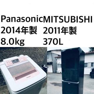 ★送料・設置無料★8.0kg大型家電セット⭐️☆冷蔵庫・洗濯機 ...