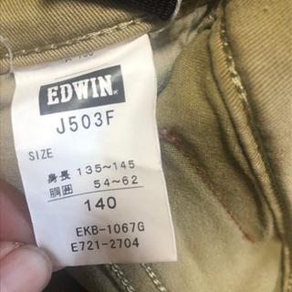 エドウィン 140 - 子供用品