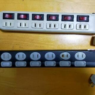 電源タップ2セット