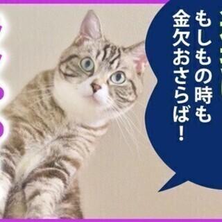 【急募】週払いOK◆土日祝休み!未経験でも安定収入◎部品加工st...