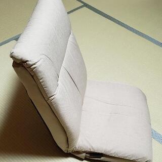 【値下しました】リクライニング座椅子