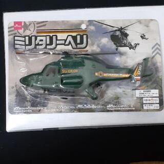 【ネット決済】未使用‥おもちゃ‥ヘリコプター