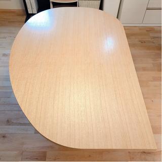 松永家具 ルフト ダイニングテーブル