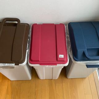 ゴミ箱 3個