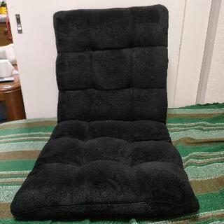 座椅子 クッションソファー