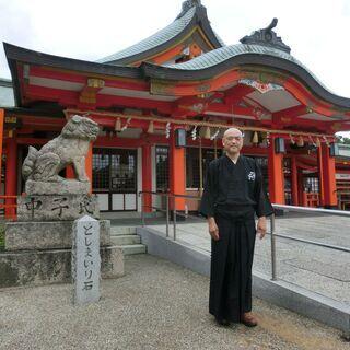 上級者向けの武道「ムスビ」講座 階層Cテクニック 12月29日 10:30開始 正午すぎ終了 - 堺市