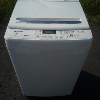 2019年製造⭐ハイエンス7.5キロの風乾燥機能付きの洗濯機