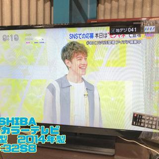 TOSHIBA 液晶カラーテレビ 32型 2014年製 32S8...