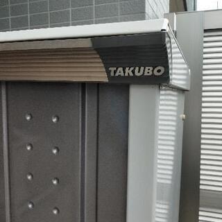 タクボ収納庫 物置 - 練馬区