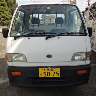 コミコミ価格 車検R4年2月 スバル サンバートラック 1…