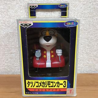 タツノコメカリモコンカー3