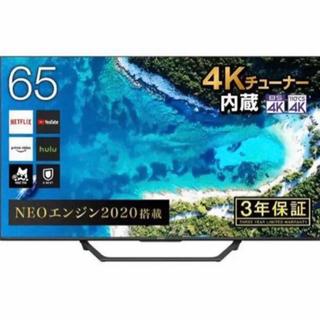 値下げ⭐︎【ほぼ未使用品】ハイセンス 65インチ液晶テレビ…