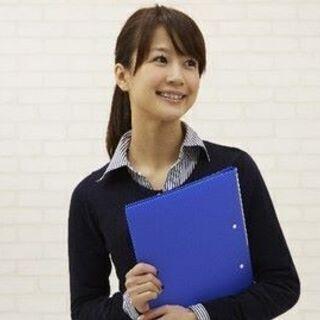 ※急募※◆カンタン画像チェック◆<期間限定:12月末まで>新横浜...