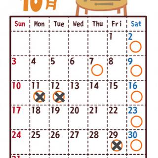 ⭐︎10月⭐︎ジェルネイル 2,000円〜