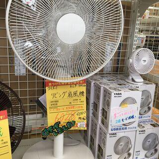 コイズミ リビング扇風機 KLF-3591 新品 値下げしました!!